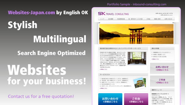 English Web Design Services in Japan
